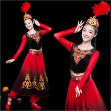 Folk dance wear Vintage Ethnic Princess dress red Xinjiang U