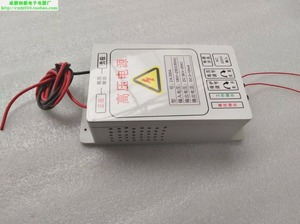 Image 4 - 300W high voltage power supply with 30KV output for removing smoke lampblack , electrostatic air cleaner, electrostatic fleld