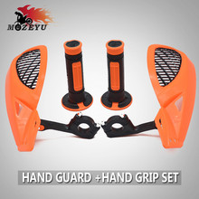 Motorcycle Handle Guards hand grip For KTM EXC EXCF SX SXF SXS MXC XC XCW XCF XCFW 50 65 85 125 150 200 250 300 350 400 450 500 motorcycle hand grip for exc excf sx sxf sxs mxc mx xc xcw xcf xcfw egs lc4 50 65 85 125 150 200 250 300 350 400 450 500