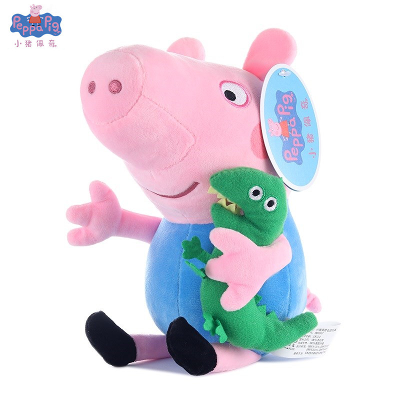 Peppa Pig George Pepa Pig Family Plush Toys 19cm Stuffed Doll  Peppa  Bag Party Decorations Schoolbag Pendan Toys For Children