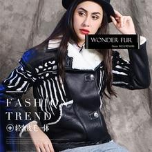 Zebra Stripe Sheepskin Fur Jacket Punk Style Lamb Fur Blazer Merino Sheep Fur Skin Women's Locomotive Fur Coat Good Quality