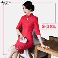 2017 Autumn Spring Chinese Style Cheongsam Qipao Slim Women Dress Stand Collar Suede Fabric Dresses For