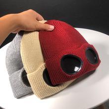 SUOGRY, двойная утолщенная зимняя вязаная шапка, теплые шапки, лыжная шапка со съемными очками для мужчин и женщин