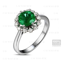 CaiMao 1 18 ct Natural Emerald 18KT 750 White Gold 0 38 ct Full Cut Diamond