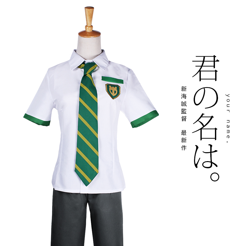 NEW japan Anime movie Your Name Mitsuha costume cosplay Taki & Kiminonaha Japan school uniform set clothing
