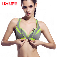 Professional Shockproof Zipper Sports Bra Women Padded Gym Fitness Yoga Bra Quickdry Breathable Running Push Up Workout Tank Top