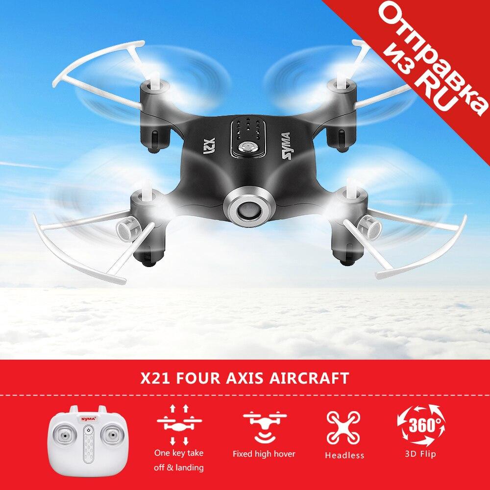Syma X21 RC Drone Quadcopter 2 4G 4CH 6 aixs Gyro Remote Control Helicopter Mini Dron