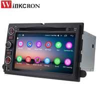 7 Inch Double 2Din HD Car Radio Stereo Head Unit Android 6 0 2GB 32GB For