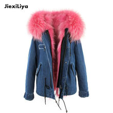 2016 New fashion real fur parkas for women's winter cowboy large raccoon fur hooded coat outwear detachable liner short jacket