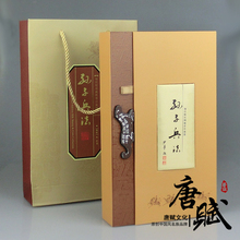 TOP collection-L'ART de GUERRE # Soleil-Tzu SUNZI BINGFA # SOIE (timbre argent bar) Edition Collector livre-meilleur présent d'affaires(China (Mainland))