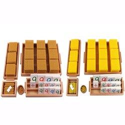 مونتيسوري أدوات الرياضيات العقد البنك ألعاب الخشب لعب رياض الأطفال في مرحلة الطفولة المبكرة التعليم اللعب الذهبي حبة اللعب