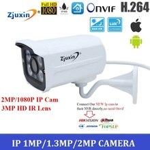1080 p cámara Ip Onvif 2MP red CCTV cámara de seguridad exterior uso cámara de seguridad 1080 p hd 3.6mm lente y HD 4 unids matriz de LED