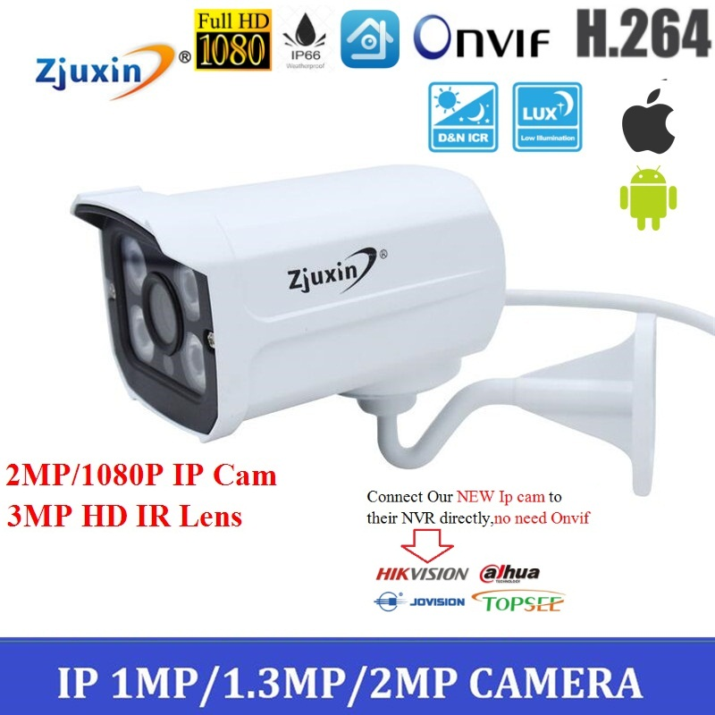 1PC 1080p Ip camera Onvif 2MP network CCTV outdoor security camera use Security camera 1080p hd 3.6mm lens and HD 4pcs array LED