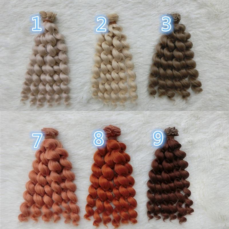 5PCS / LOT տաք շագանակագույն / շեկ / բնական գույնի գանգուր BJD կեղծամ DIY տիկնիկ մազերի պարագաներ 18CM
