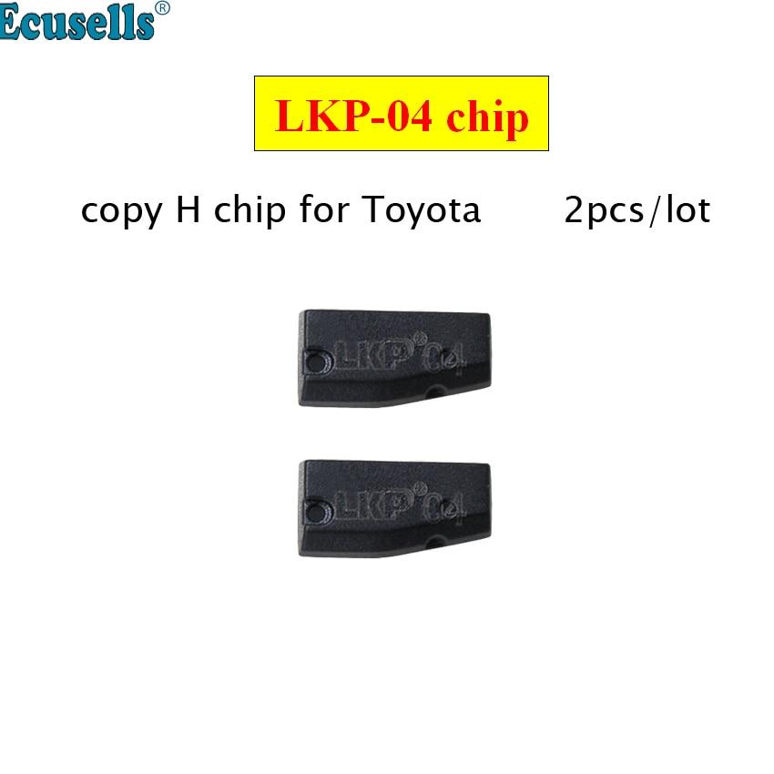 2 pz/lotto LKP-04 Ceramica Chip di carbonio LKP04 Pro copia H 128bit Transponder Chip per Toyota LKP 04 Supportato da Tango2 pz/lotto LKP-04 Ceramica Chip di carbonio LKP04 Pro copia H 128bit Transponder Chip per Toyota LKP 04 Supportato da Tango