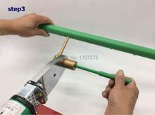 Бесплатная доставка ppr инструмент для ремонта водопроводных