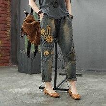 Женские весенние и осенние модные винтажные джинсы с вышивкой кролика в стиле пэчворк с потертостями, женские повседневные джинсовые свободные штаны-шаровары