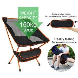 Image 1 - Chaise lunaire pliante Portable, tabouret de Camping allongé, pour barbecue pêche randonnée, mobilier de bureau et de maison, ultraléger, pour le jardin