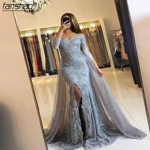 Gray Muslim Evening Dresses Mermaid Off the Shoulder 3/4 Sleeves Lace Beaded Slit Islamic Dubai Kaftan Saudi Arabic Evening Gown