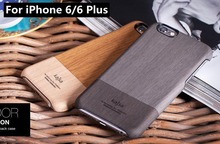 The top design!Kajsa Outdoor Collection Wood Pattern Back Cover For iPhone 7 7 Plus 6s 6s Plus High-quality Leather Case Luxury