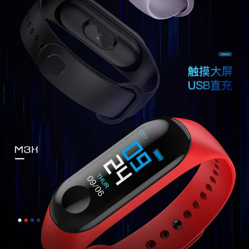dfb1b7bd3f6d M3 Fitness Smart Bracelet Blood Pressure & Heart Rate Monitor Colorful  Touch Screen Smart Band M3S Wristband Step Counter M3C