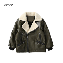 Spring & Winter Baby Boys Fashion Pu Leather Jacket Coats Plus Cashmere Pu Leather Children Outwear Kids Boy Zipper Jacket