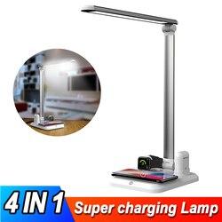 Быстрое QI Беспроводное зарядное устройство 4 в 1 USB Беспроводная зарядная станция для Apple Watch Airpods iPhone с настольной лампой светодиодный светил...