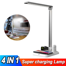 Fast QI Wireless Charger 4 IN 1 USB Wireless Charging Station for Apple Watch Airpods iPhone With Table Desk Lamp LED Light