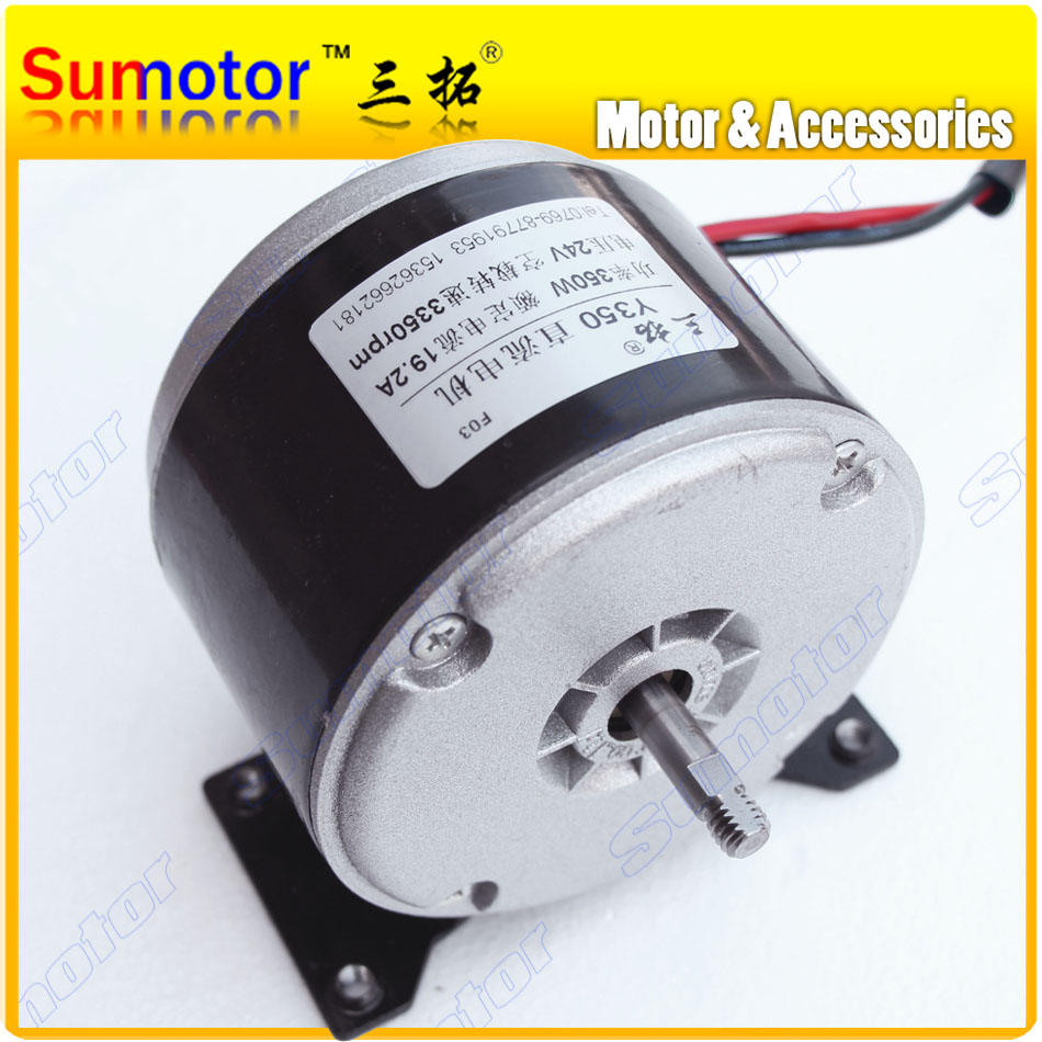 цена на Y350 3350rpm DC 24V 350W Electric Bike High speed brush motor for Bicycle tricycle vehicle ATV E-bike Industrial machine tools