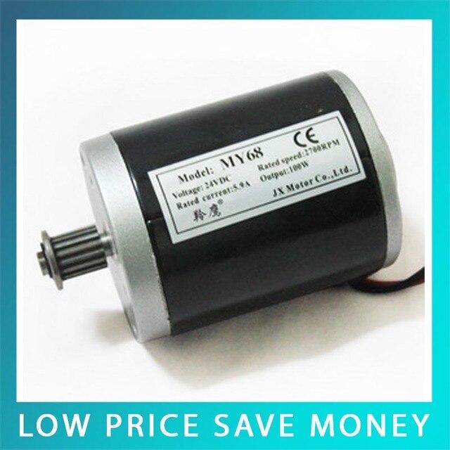 120w Mini Electric Car Motors 24v 12v Brush Motor In Dc Motor From