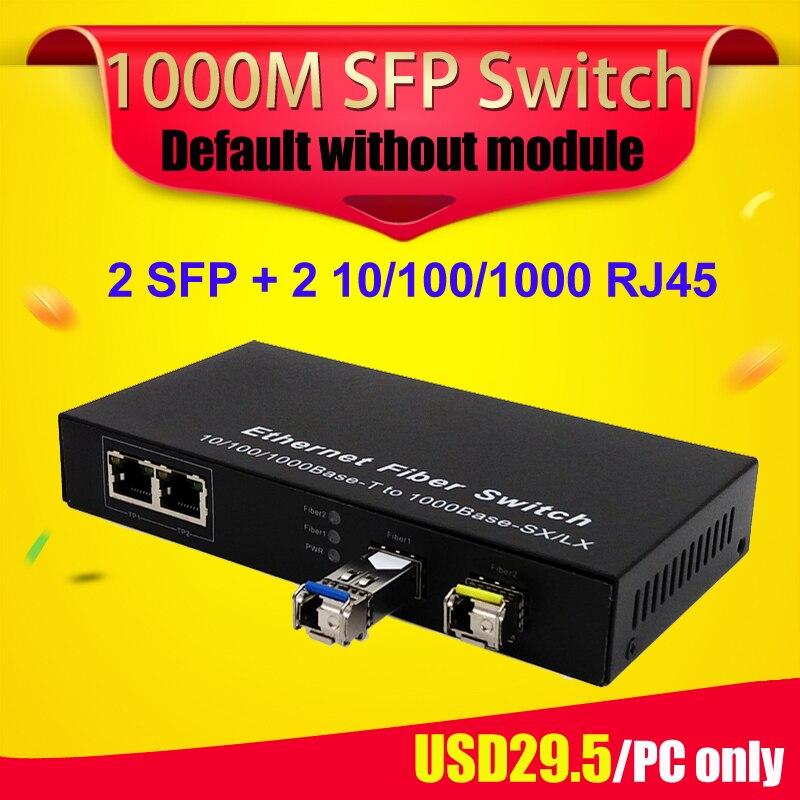 Fiber optique 4 port SFP media converter 2G2E 20 km sfp fiber à 2 rj45 UTP commerciale ethernet fiber optique sfp commutateur FTTH