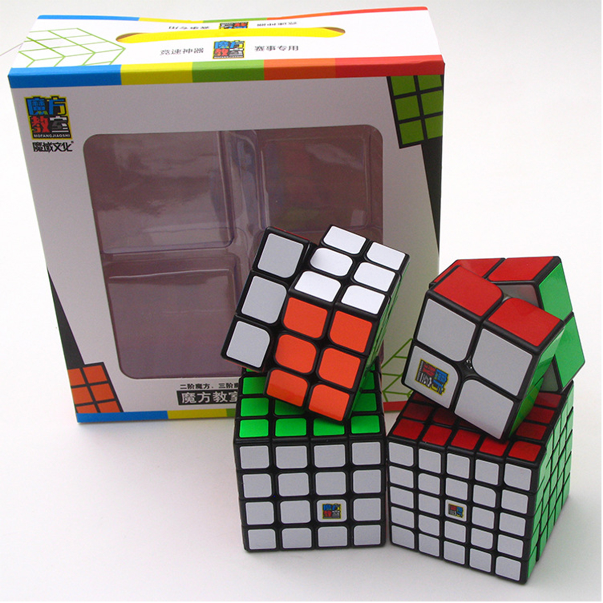 Best Birthday Gift 4pcs/set 2x2x2 3x3x3 4x4x4 5x5x5 Stickerless Magic Cube Set Puzzle Boys 2*2*2 3*3*3 4*4*4 5*5*5 Moyu Cubes Tool Organizers