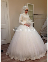 MZY303 Ivory white long floor length long sleeve beaded crystal lace appliqued hijab modern muslim wedding dress 2015