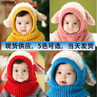 2016 High Quality New Wholesale Newborn Photography Props Baby Hat Winter Hats For Newborns Toddler Kids