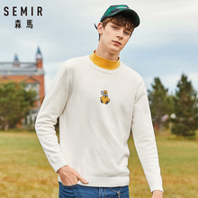 SEMIR 2019 Autumn New Solid Sweater Men 6 Color Slim Fit 100% Cotton O-neck Plus Size Knitted Pullovers Warm Male Sweaters