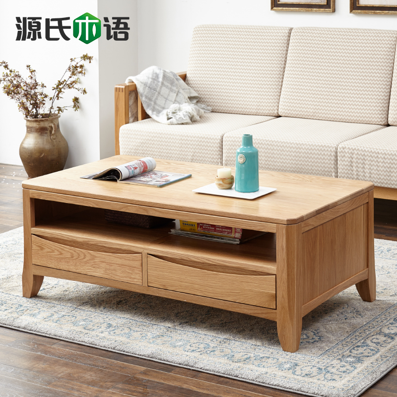 Pure solid wood four drawer oak coffee table storage 1.2 m ...