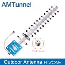 Antena Yagi 3G WCDMA 18dbi para exteriores, potenciador de Antena 3G con n-hembra para repetidor de señal móvil