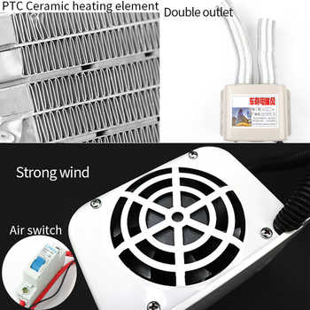 800W 12V 24V Car Heater Car Glass Defroster Window Heater for Winter Auto Air Outlet 2 Warm Dryer Warm Car Interior Accessories