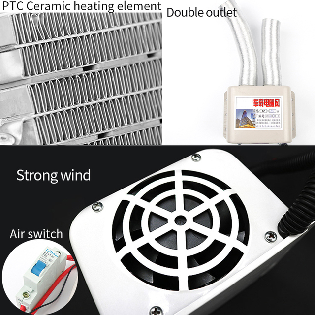 800W 12V Car Heater Car Glass Defroster Window Heater for Winter Auto Air Outlet 2 Warm Dryer in Car Goods Interior Accessories