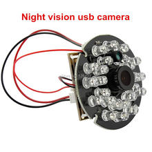 2mp 1080P 1/3″ CMOS AR0330 H.264 small mini usb infrared camera module