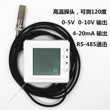 Duct Type Temperature and Humidity Integrated Transmitter Sensor, RS485 Communication 4-20MA0-5V0-10V