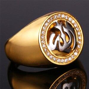 Image 3 - U7 Allah Anéis Para Homens Jóias Com Zirconia Cúbico de Luxo da Cor do Ouro Jewellry Islâmico Muçulmano Masculino Wedding Bands Anel R390