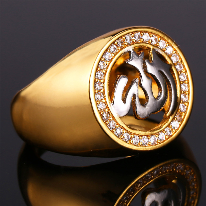 U7 Allah Rings For Men Jewelry With Luxury Cubic Zirconia Gold Color Muslim Islamic Jewellry Male Wedding Bands Ring R390