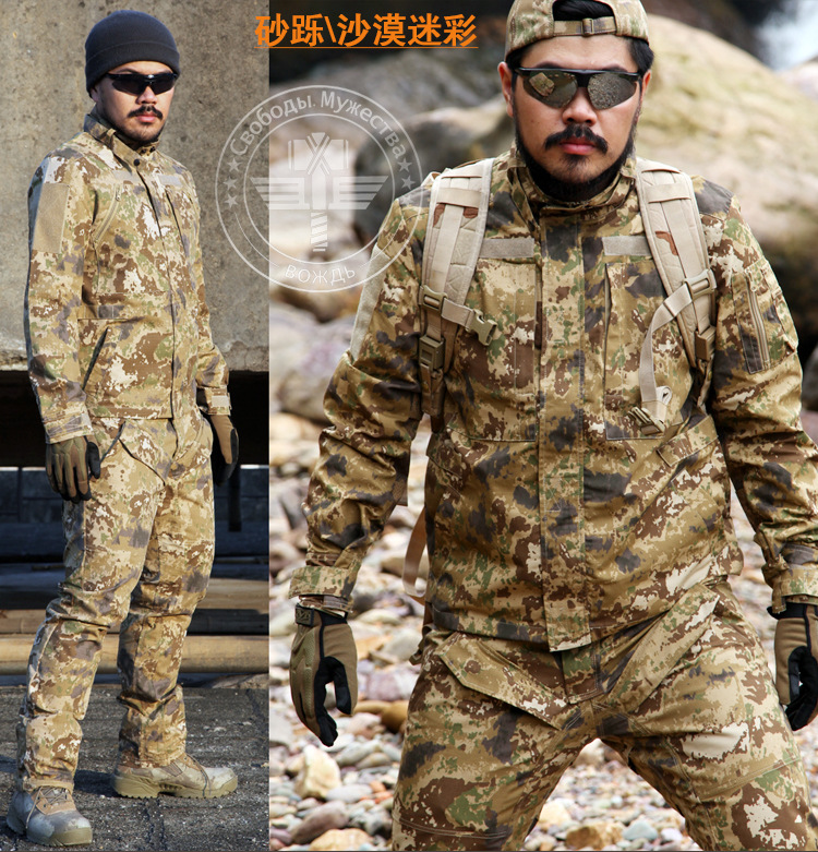 Chefs Wargame Paintball Combat uniforme costume militaire chasse chemise & pantalon Airsoft Camouflage chasse vêtements M-XXL