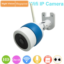 Открытый Ip-камера Ночного Видения водонепроницаемый IP66 Домашней безопасности камеры поддержка SD card ONVIF 2.0 720 P HD