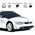 Magnetic Car Cover C...