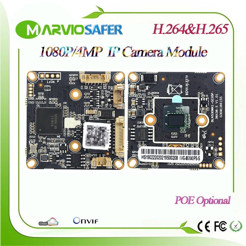 New 4MP IP Security Network CCTV POE Camera 1080P Ipcam Module, Upgrade Your CCTV Surveillance System, Onvif Audio