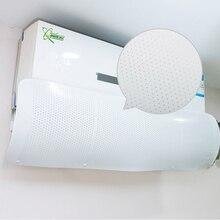 Фильтр vanzlife для воздушного лобового стекла для предотвращения надувания воздуха Универсальная крышка кондиционера для кондиционирования воздуха