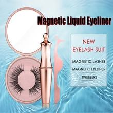 Водостойкая Подводка для глаз, жидкая Магнитная подводка для глаз, быстросохнущая подводка для глаз, набор, легко носить, макияж, косметика, розовая Золотая бутылка, подводка для глаз