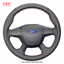 Yuji-Hong верхний слой из натуральной коровьей кожи Чехлы рулевого колеса автомобиля чехол для Ford Focus 2012 KUGA 2013- рулевое покрытие